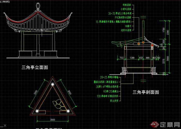 古典中式三角景观亭设计CAD施工图
