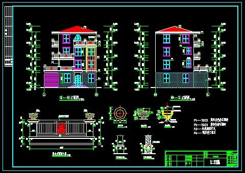 某三层半别墅建筑结构全套施工图