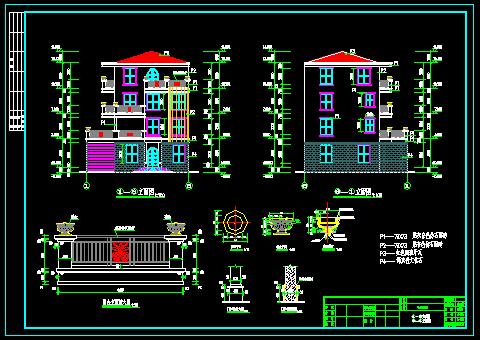 某三层欧式别墅建筑设计cad施工图与结构图[原创]