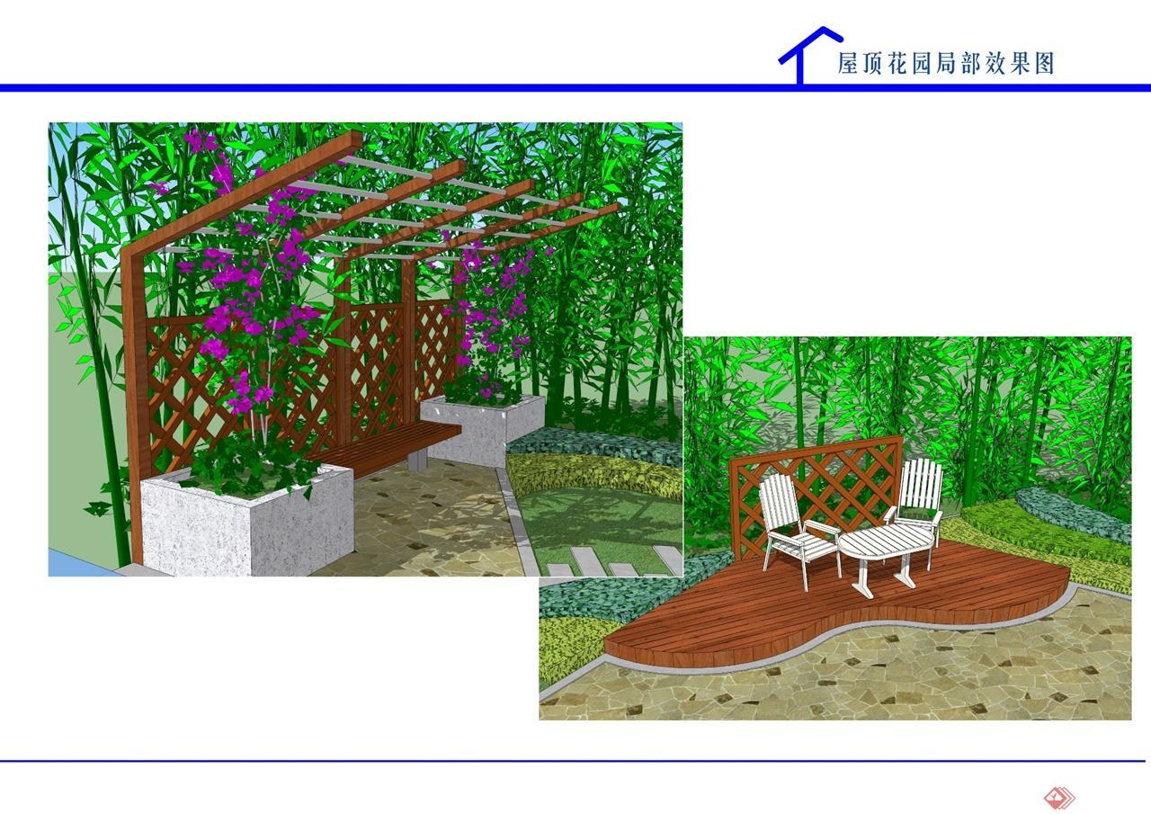 各种效果图合集-lr园林景观工作室