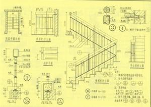不同材質樓梯欄桿設計PDF施工圖