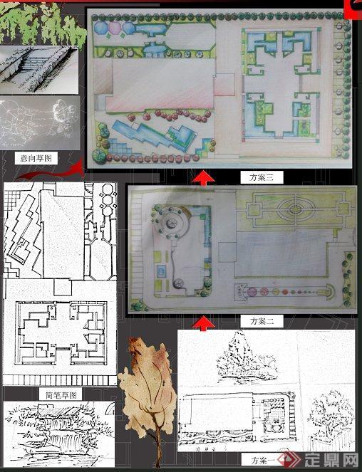 定鼎网-最专业的园林景观建筑室内设计资料分享平台