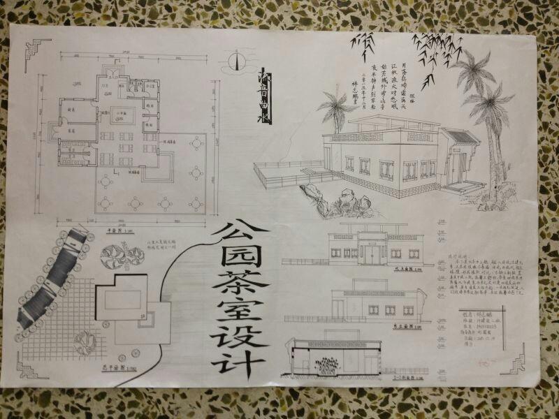 设计图分享 建筑物 小公园设计图 > 公园茶室设计