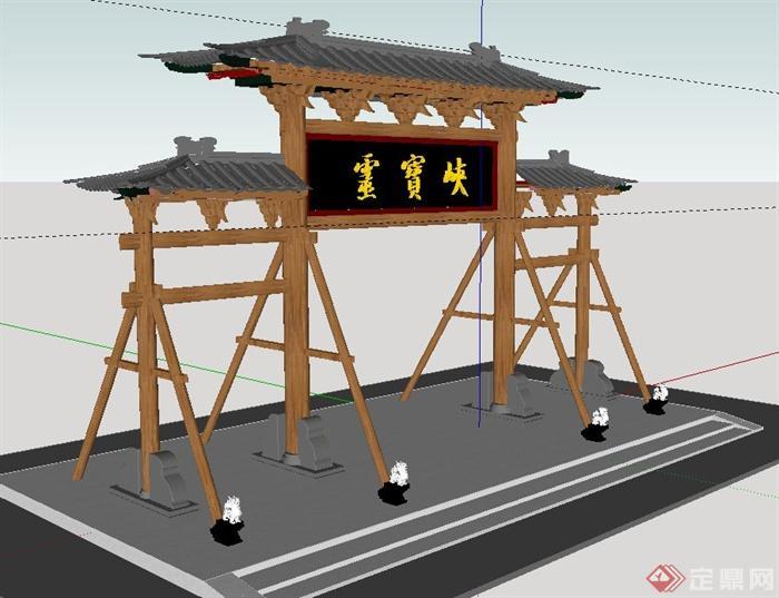 古典中式木质牌坊设计su模型[原创]