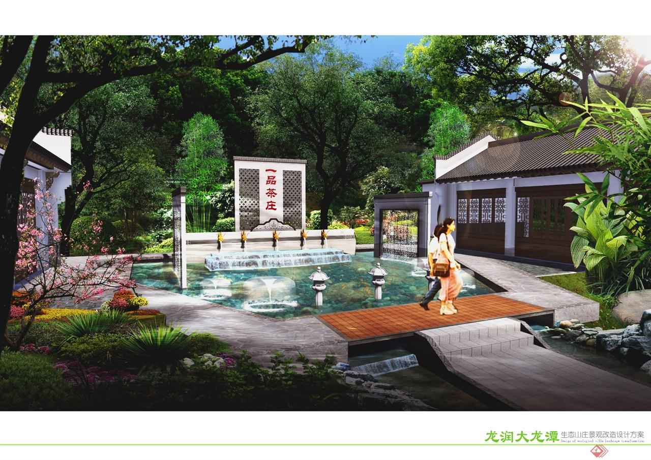 景观水池彩屏素材