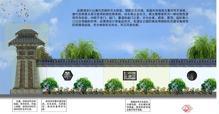 古典中式围墙设计jpg立面图