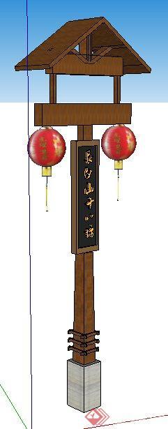 中式风格庭院灯及标志牌su模型