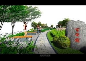 蒙自中醫院二期景觀設計