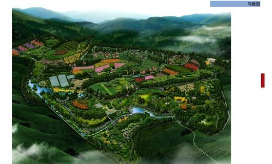 大磨岭农业生态园