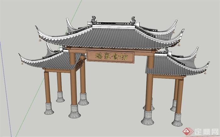 su模型[chinese