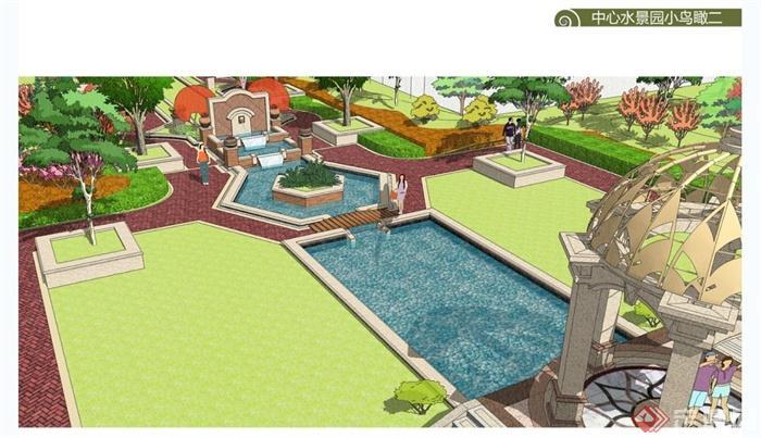 某居住小区景观设计方案文本