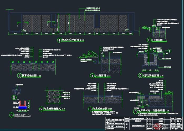 园林景观停车场设计CAD施工图