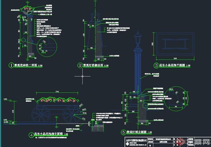 灯柱设计cad施工图
