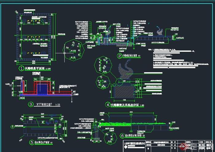 园林景观天鹅喷泉水景设计cad施工图