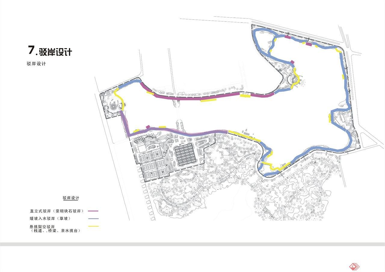 中信庐山西海码头游客接待中心,行政中心,江西省公安厅绿化景观设计等