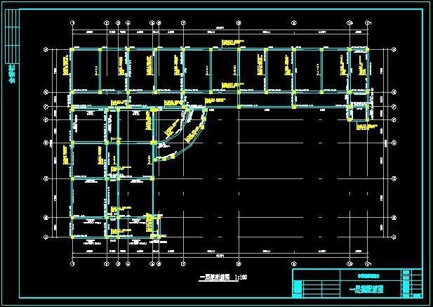 四层框架结构中学教学楼毕业设计(含建施结施)-4019