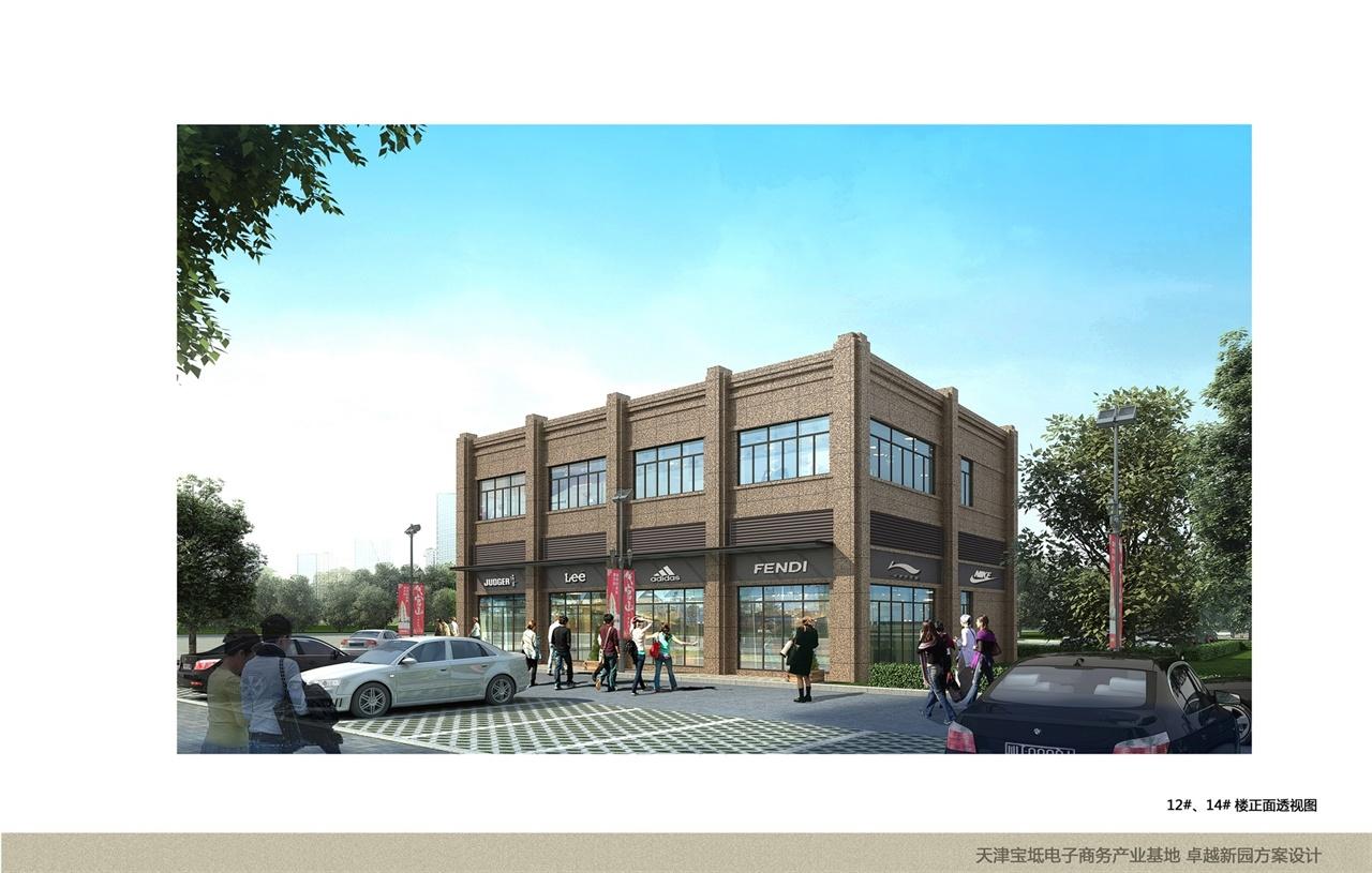 建筑公�9/y.&��!�m_公建商业建筑