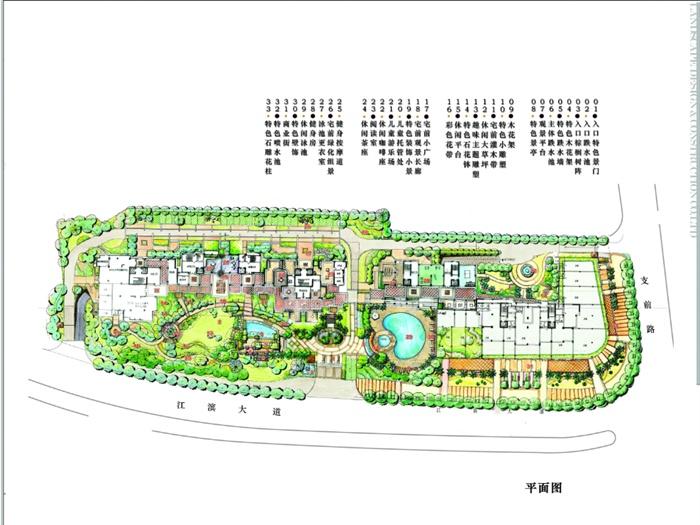 某居住小区景观设计方案图册[原创]