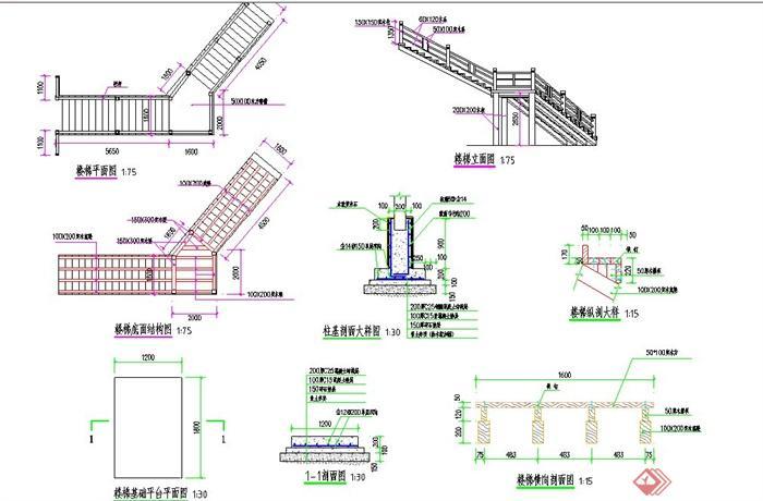 某消防楼梯设计CAD施工图