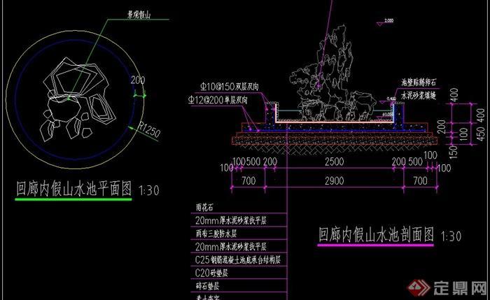假山水池设计CAD施工图