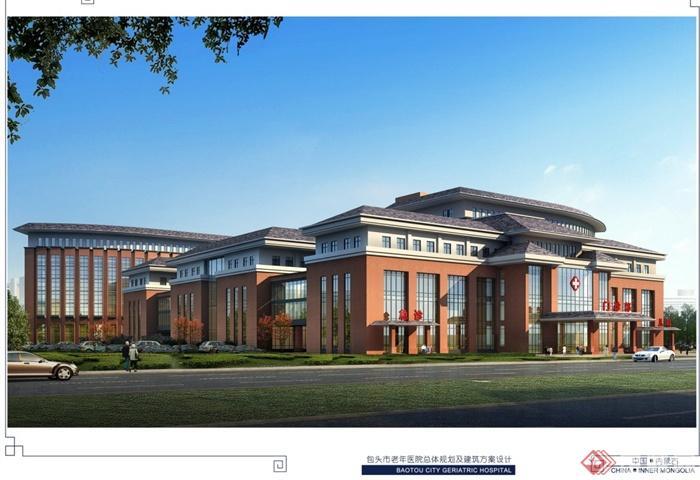 包头市老年医院建筑规划设计整套方案
