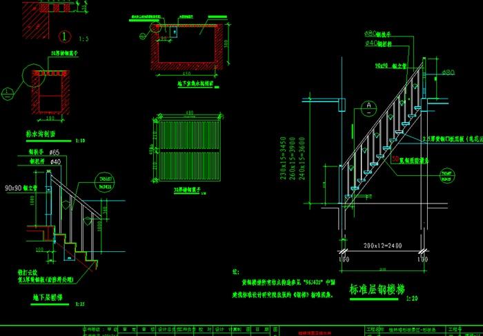 户型图 平面图 700