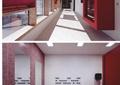 走廊,過道,衛生間,掛鐘,衛浴柜,邊柜,衛浴鏡