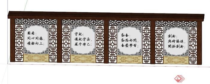 中式木制景墙设计su模型