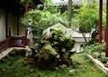 庭院景观,置石,草坪