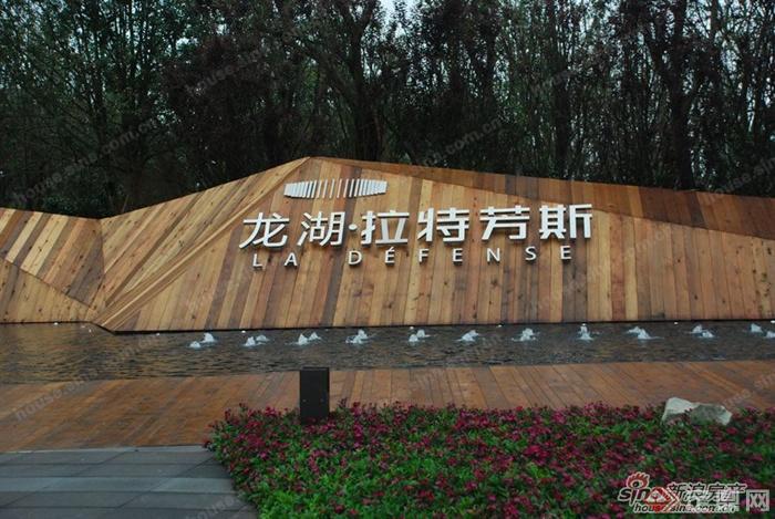 喷泉,水池,水景,标志墙,景墙,木质景墙图片