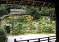 花园,公园景观,山地景观,景石,草坪景观,灯龛,公厕