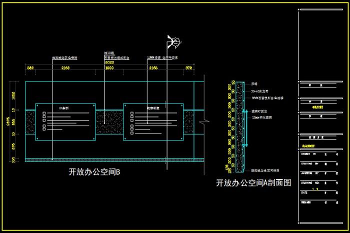 某办公空间室内设计CAD施工图 550平 36张CAD图图片