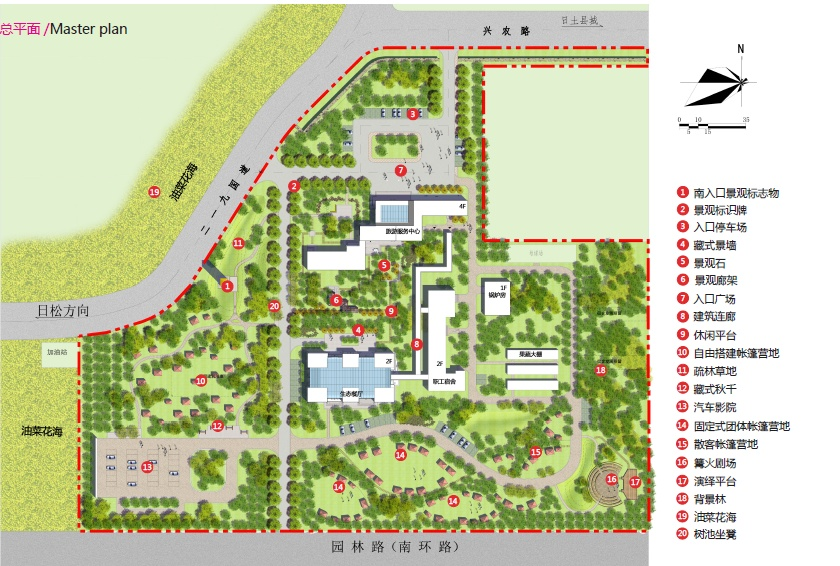 西藏游客服务中心景观设计图片