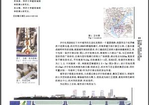 构建立体、高效的步行商业街——杭州滨江区步行商业街城市设计