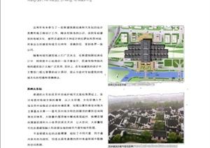 汽车站建筑设计资料PDF文本