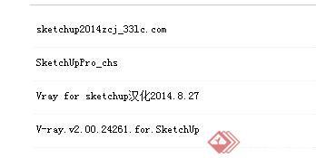 sketchup2014安装包、VR、汉化(1)