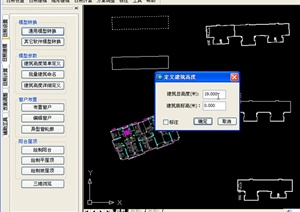 FastSUN日照分析軟件視頻演示教程(日照建筑建模)