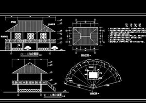 某公园内特色凉亭施工图CAD图纸