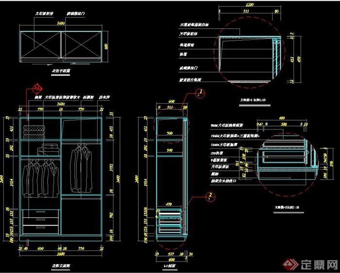 室内空间双开衣柜设计施工图