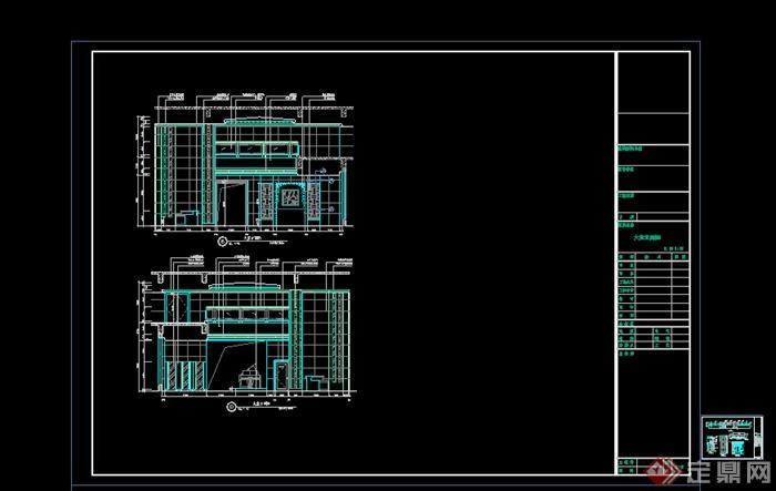某个酒店大堂立面装饰设计CAD图纸