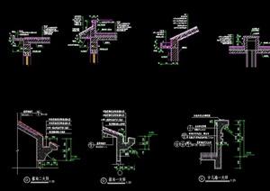 各种建筑构造做法和节点详图汇总
