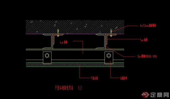 某建筑墙体干挂石材设计CAD施工图(1)