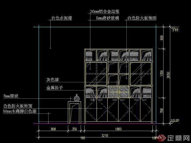 33款書架設計立面CAD圖紙(2)