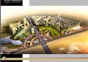 武汉客厅总体规划设计方案文本