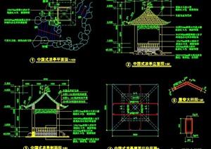 园林景观中国式凉亭施工详图