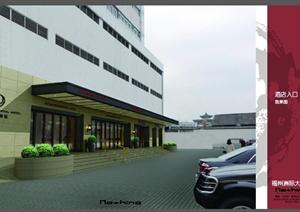 福州洲际大酒店室内装饰设计方案文本(PFDF格式)