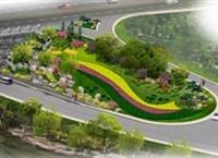 滨河大道匝道口景观绿化设计效果图2