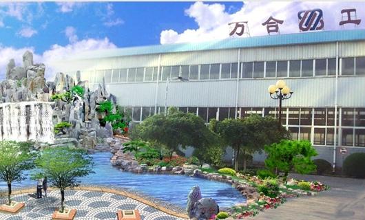 聊城万合工业园内假山景观工程绿化效果图