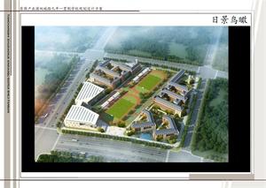 蘇滁產業園九年一貫制學校文本