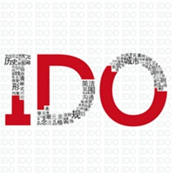 IDO环境创意设计机构